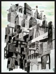 <p>Metropolis - akvarell och tidningsurklipp på akvarellpapper, 22 x 32 cm. 2011.</p>